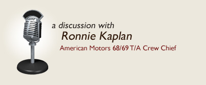 Ron Kaplan AMC